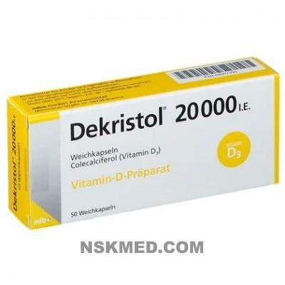 Декристол мягкие капсулы (DEKRISTOL) 20.000 I.E. Weichkapseln 50 St