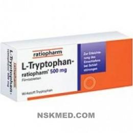 L TRYPTOPHAN RATIO 500MG