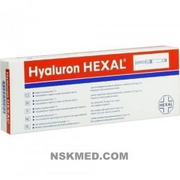 Хиларон шприц-пистолет заполненный лекарством (HYALURON HEXAL Fertigspritzen) 1 St