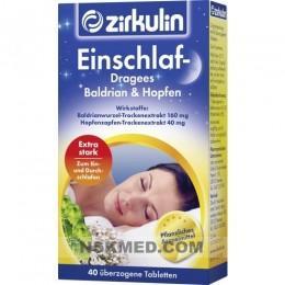 Циркулин экстракт валерианы драже (ZIRKULIN Einschlaf Dragees Baldrian+Hopfen) 40 St