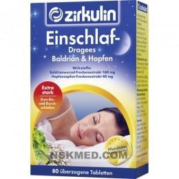 Циркулин экстракт валерианы драже (ZIRKULIN Einschlaf Dragees Baldrian+Hopfen) 80 St