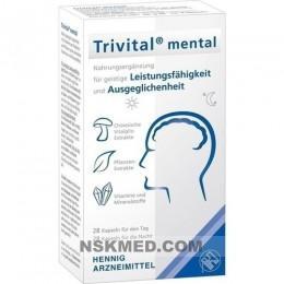 Тривитал ментал капсулы (TRIVITAL mental Kapseln) 56 St