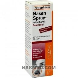 NASENSPRAY ratiopharm Panthenol 20 ml