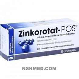 Цинкоротат-POS (ZINKOROTAT POS) magensaftresistente Tabletten 50 St