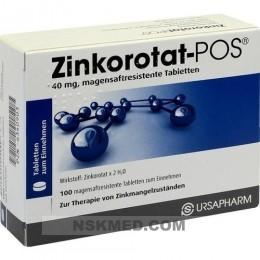 Цинкоротат-POS (ZINKOROTAT POS) magensaftresistente Tabletten 100 St