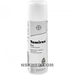 TAMIREX Plus Spray vet. 250 ml