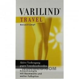 VARILIND Travel 180den AD S BW anthrazit 2 St