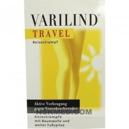 VARILIND Travel 180den AD L BW schwarz 2 St