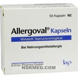 Аллерговал капсулы (ALLERGOVAL Kapseln) 50 St