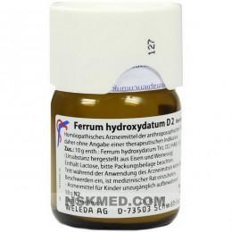 FERRUM HYDROXYDAT D 2 50 G